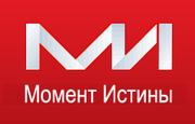 Услуги детектора лжи (полиграфа) в Иркутске