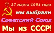 Юрист: юридически Советский Союз есть, но преступники игнорируют Закон!