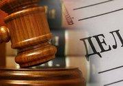 Составлю возражение на исковое заявление по кредиту или займу и на отмену судебного приказа