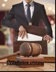 Юридический центр «Аспект»
