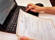 Юридическая компания Рег-Центр: услуги регистрации и ликвидации ООО в