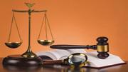 Юридическая консультация дисквалификация,  приостановление деятельности