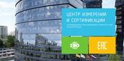 Сертификация и Лицензирование товаров и услуг по всей  России.